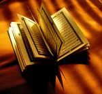 A lot of hard work has gone into creating Al-Qur'an