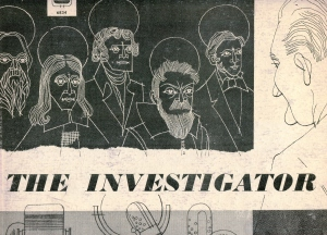THE INVESTIGATOR ALBUM COVER